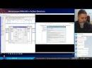 Active Directory: интеграция с Mikrotik