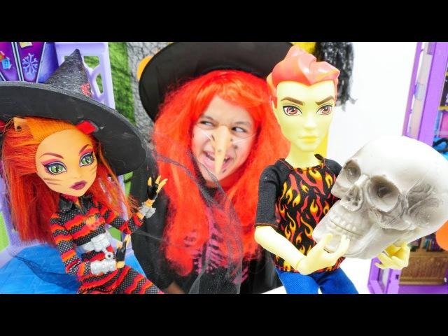 MonsterHigh okulunda CADILAR BAYRAMI🎃. Asu Ela cadıya dönmüş! kızoyunları