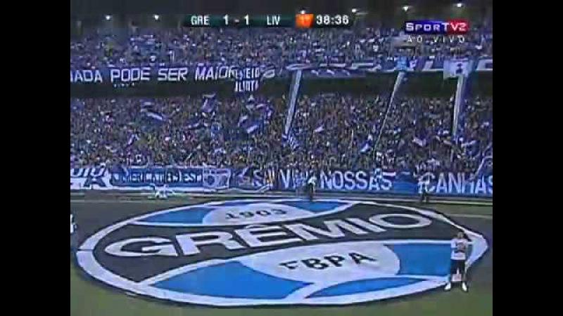 Libertadores 2011 I 1ª Fase: Grêmio 3 x 1 Liverpool-URU (Jogo de Volta)