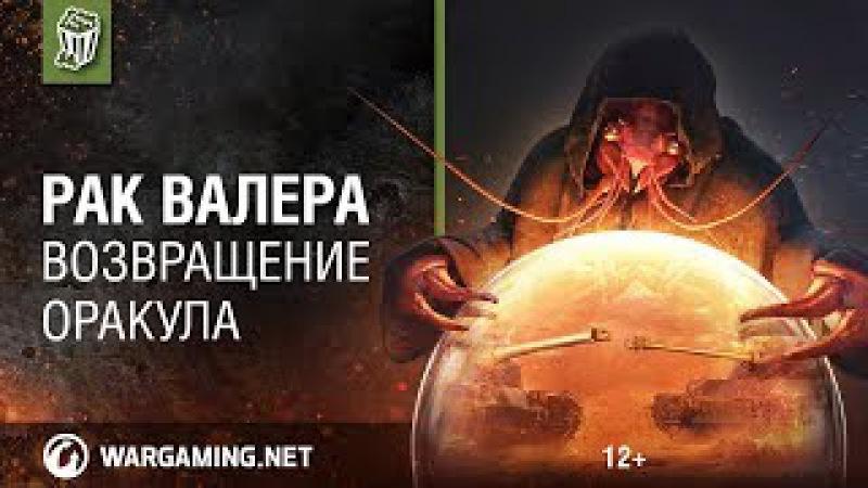 TAFA, Amway921 и Солидный Разработчик впитывают мудрость оракула Валеры.