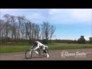 Bicicleta a 263 km h