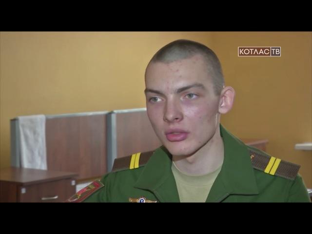 20-летний Александр Самсоненко – наш герой. Котлас