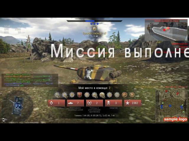 RUS 71 VS WOO