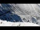Алтай Земля снежного барса