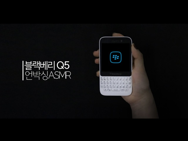 🌜ASMR 블랙베리 Q5 언박싱타이핑 Re-Unboxingtyping BlackBerry Q5 l tapping, crinkle, no talking, 탭핑, 크링클, 노토킹