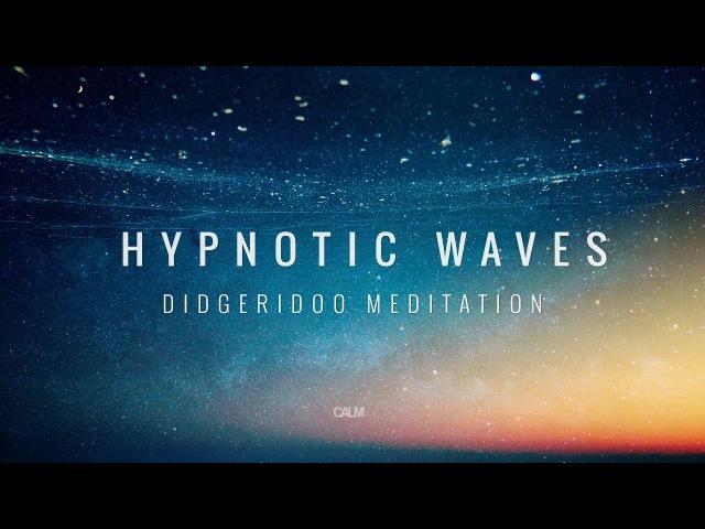Didgeridoo Hypnotic Waves - Shamanic Grounding Meditation Music Crystal Bowls | Calm