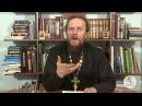 Книга Бытие Глава 12 Иеромонах Никодим Шматько Библейский портал