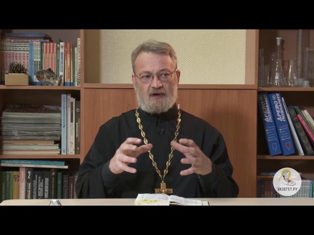 Евангелие от Марка Введение Священник Антоний Лакирев Библейский портал