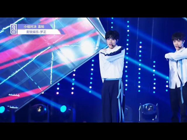 Idol Producer Group Evaluation: Luo Zheng Cam 《Shake》 Zhang Yixing Cover