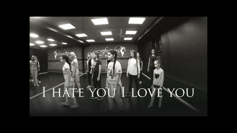 Hip hop choreo by Irishes | I hate you I love you @gnash