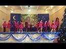 Новорічний вальс танцює 5 А клас Викрутас