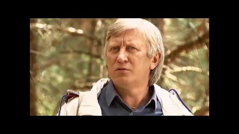 Ефросинья 1 сезон 209 серия