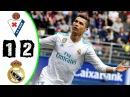 28 тур. Eibar 12 Real Madrid