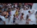 пенная вечеринка в крыму в Николаевке