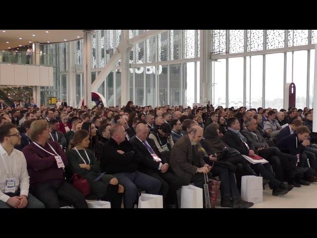 Как инвестировать в криптовалюты Криптоконференция в Сколково Д Карпиловский