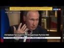 Путин о хакерах. Документ давайте... Россия 24
