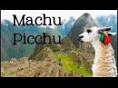 Мачу Пикчу суперсооружения древности Тайны Мачу Пикчу Перу 13
