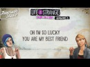 Wolf Alice - Bros (Lyrics) Life is Strange: Before the Storm Episode 3 Ending SongSoundtrack