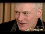 Борис Щербаков. В гостях у Дмитрия Гордона. 1/2 (2012)