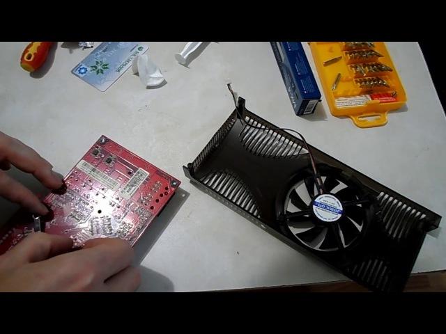 Замена термопасты в видеокарте на примере Palit GeForce GTS 250 (NVIDIA)