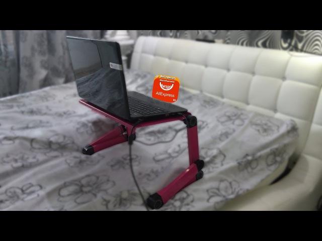 Подставка для ноутбука с охлаждением с Aliexpress