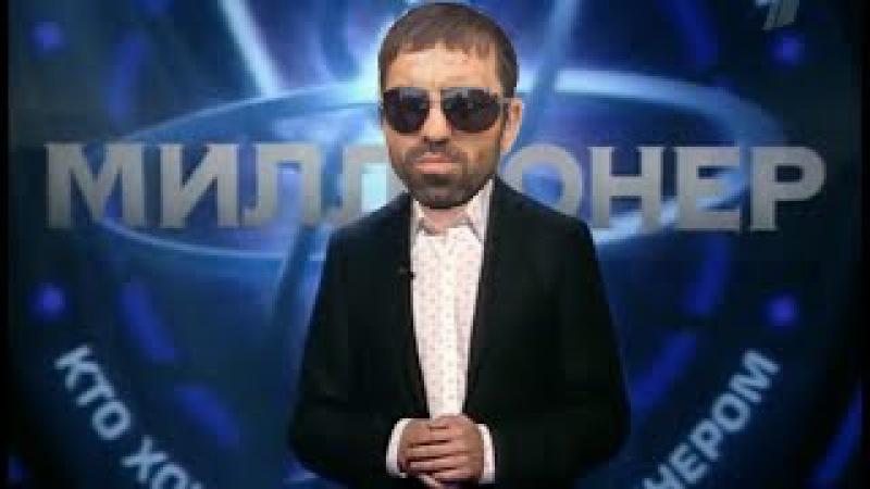 Кама Пуля и Мага Лезгин на