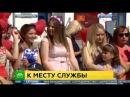 Урочиста зустріч в Севастополь прибув новий фрегат Адмірал Григорович