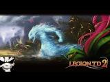 Legion TD 2 - Первый взгляд и геймплей, элементаль-строитель, альфа версия, продолжени...