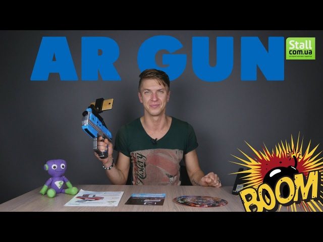 Автомат виртуальной реальности AR GUN