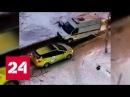 Самарский таксист отказался уступить дорогу скорой помощи Россия 24
