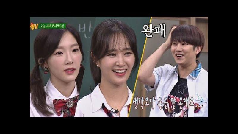 [선공개] 희철이 깐족도 안 통하는 소녀시대! 형님들 완패ㅠ_ㅠ 아는 형님 88회
