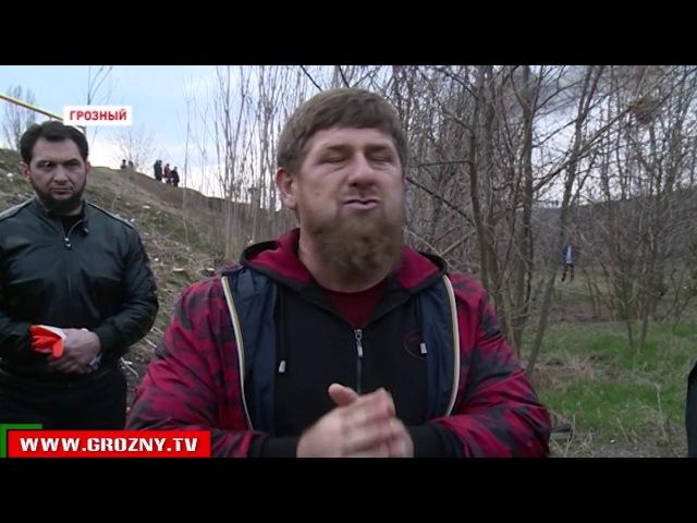 Рамзан Кадыров: Забота о своей земле, забота о Родине - традиция с многовековой историей