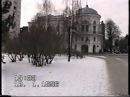 Сумы январь 1996