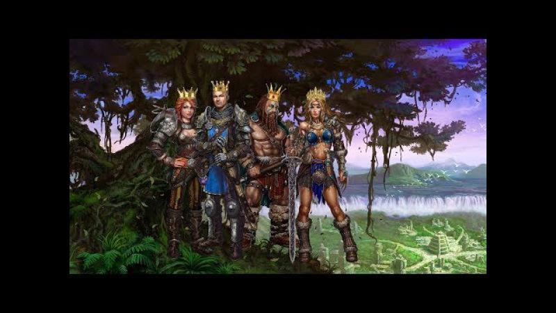 Техномагия. Короли и Королевы мира Элинор. Часть 2