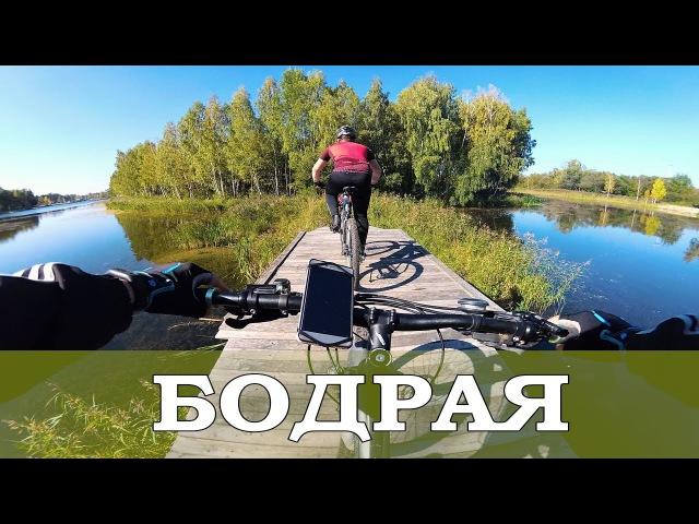 Спортсмены бухарики 😁 или бодрая покатушка на велосипеде /24.09.2017