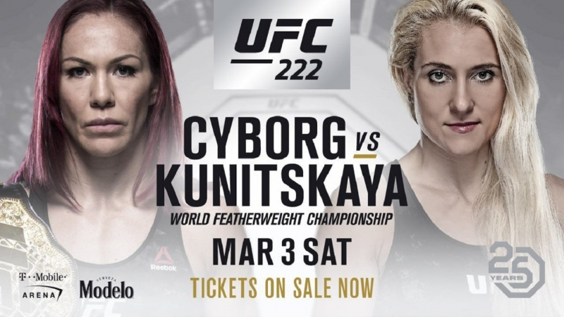 Видео боя UFC 222 Крис Киборг Жустино vs Яна Куницкая Cris Cyborg vs Yana Kunitskaya video UFC 222