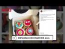 Инста обзор кулинарные шедевры с самыми красивыми тортиками от ачинских мастериц