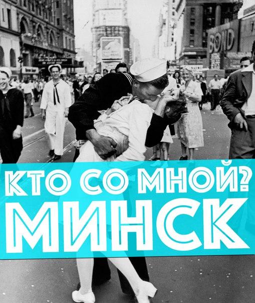 vk.com/ktominsk