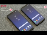 Обзор Samsung Galaxy S8 и Samsung Galaxy S8 Plus + на русском