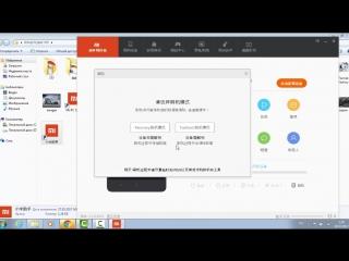 Графический ключ на Xiaomi, 2017 разблокировка. Hard Reset. Сброс настроек Redme 4