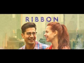Ribbon   Official Trailer   Kalki Koechlin & Sumeet Vyas   рус.суб.