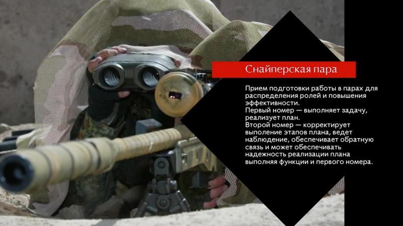 Талант специального назначения - Дмитрий Карпов - Prosmotr