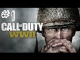 Kuplinov Play – СТРИМ от 03.11.17 – Call of Duty: WWII # 1