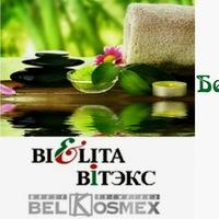 Белорусская косметика в тамбов