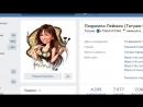 Live Людмила Лейман