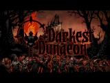 Darkest Dungeon! Погружается в готическую атмосферу тёмного фэнтези! ч.22
