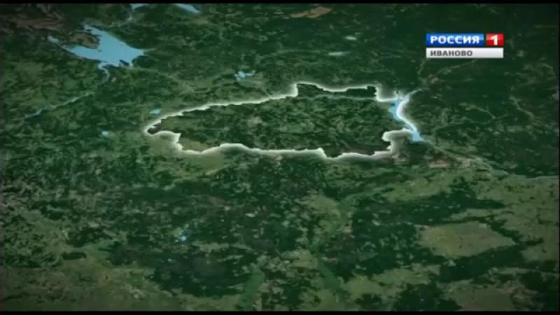 Переход с ГТРК Ивтелерадио на Россию 1 (Иваново, 27.11.2017)