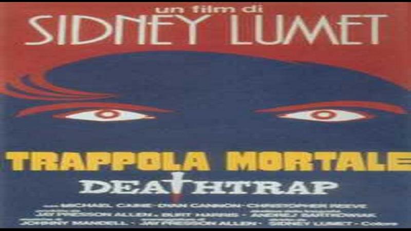 1982 -Sidney Lumet -Trappola mortale - Michael Caine, Christopher Reeve, Irene Worth, Dyan Cannon, Henry Jones