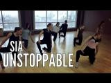 Sia - Unstoppable | choreography Shepeleva Marina