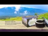 Презентация Черное мыло от ТМ Мануфактура Дом Природы (крымское мыло)